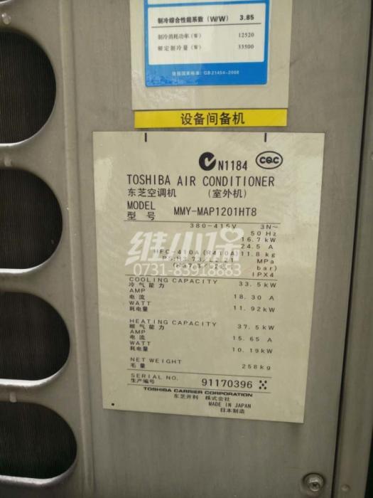 你知道多少种类的商业空气调节?